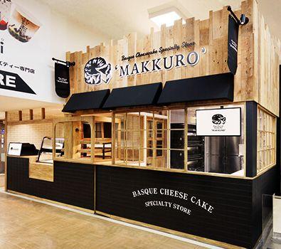 MAKKURO 名古屋近鉄パッセ店