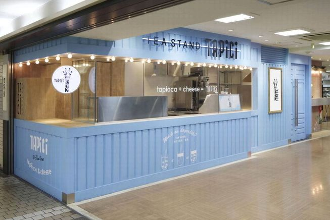 Tapici 名古屋近鉄パッセ店